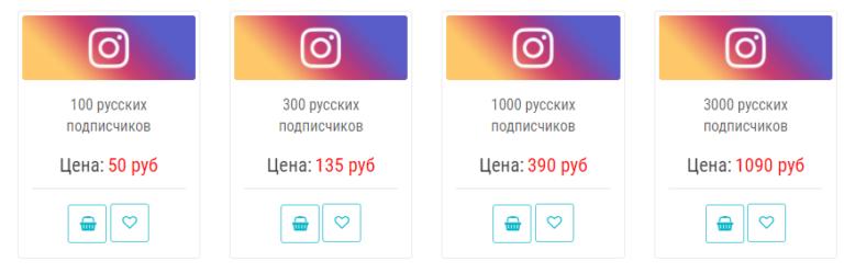 smm аккаунты инстаграм