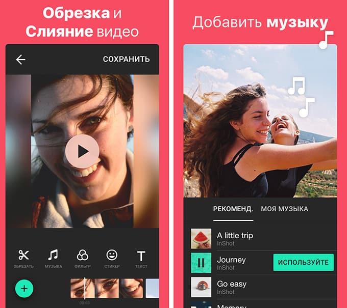коршунов, на фото наложить картинку приложение инстаграм розами