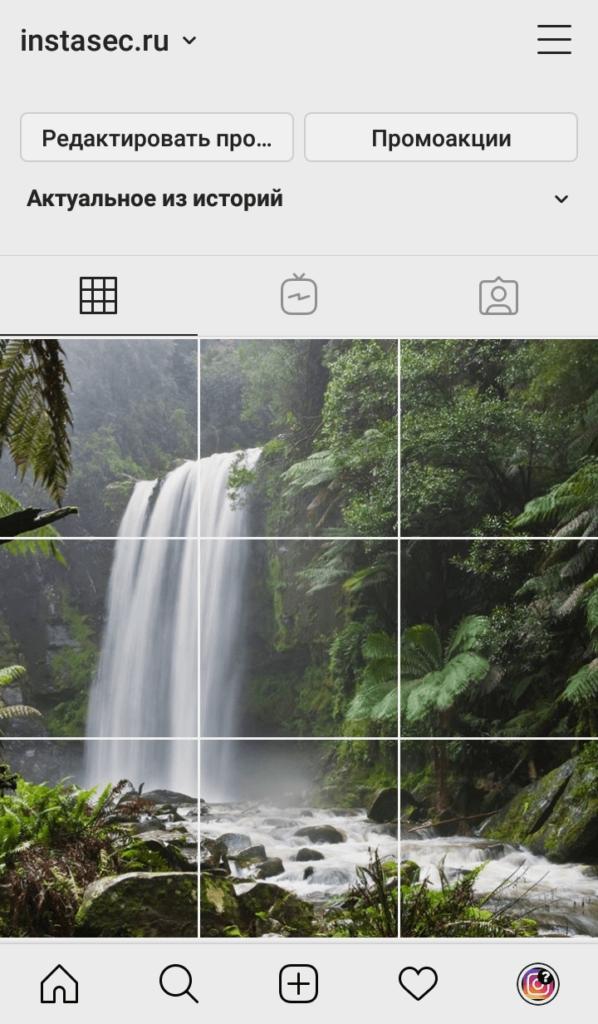 Нарезка картинок для инстаграм